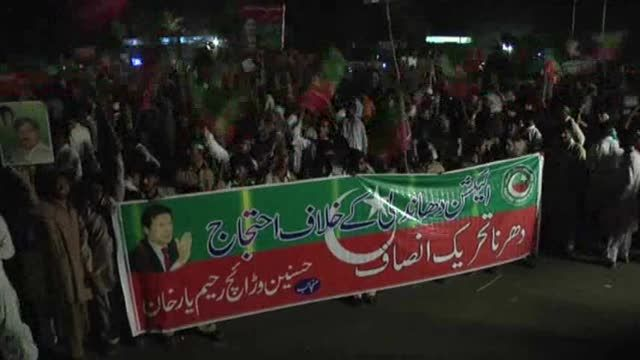 News video: Raw: Pakistan Election Results Protested