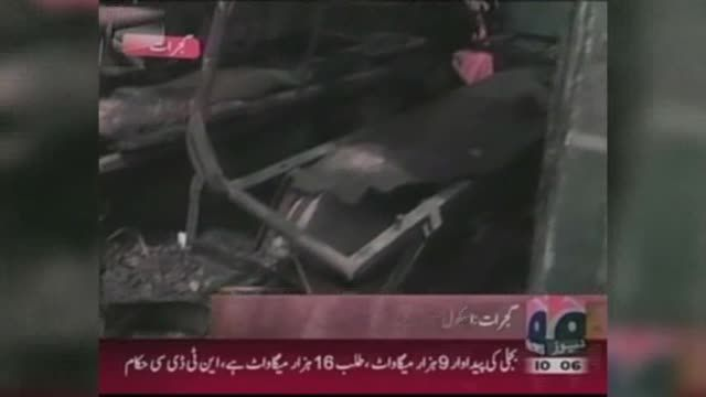 News video: Bus Fire Kills 16 Children, Teacher in Pakistan