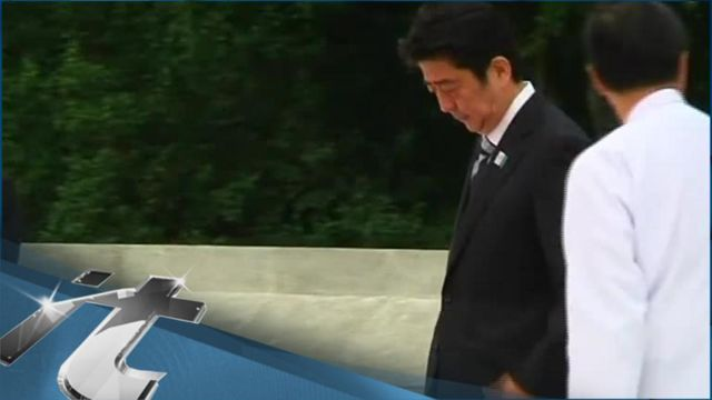 News video: Politics Breaking News: Japan Government Says Unaware of Ghosts at PM Residence